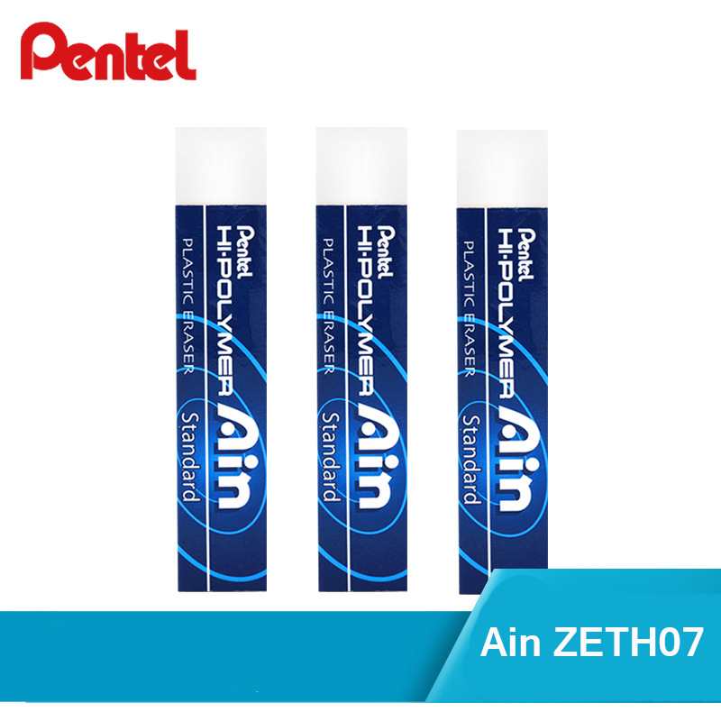 Pentel HI-POLYMER AIN ZETH07 Plastic Eraser Japan