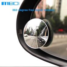 Новый Автомобиль Зеркало Заднего вида Широкоугольный Круглый Выпуклый Blind Spot Mirror для Автомобилей Работает Система Помощи При Парковке Легко Использовать Автомобиль зеркало(China (Mainland))