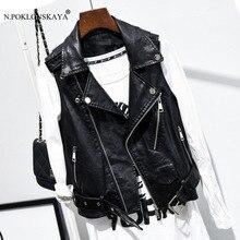 Женский кожаный жилет, мягкий жилет из искусственной кожи, Женские Кожаные Мотоциклетные жилеты, жилет с карманами, куртка с заклепками, женский жилет, Байкерский 4XL