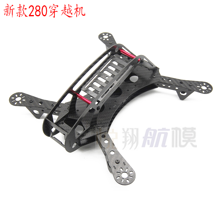 NEW WASP280 100% Carbon Fiber Frame for RC Quadcopter QAV280 808 racing machine rc quadcopter parts carbon fiber frame accessory fitting for qav 250 c250 mini rc quadcopter frame set drone dron parts