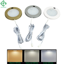 LED Cabinet Light 12V Motion Sensor IR Closet Lamp Under Cupboard Kitchen Night Lamps Puck Counter Wardrobe Round Shelf lighting