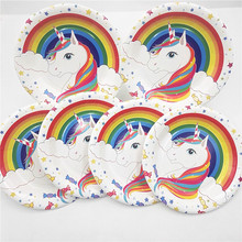 6pc/set unicorn plates kids birthday party supplies paper dishes happy tableware