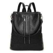 2017 Новый дизайн сумки для женщины в сдержанном стиле для отдыха Мода для девочек Запад стиль женские офисные рюкзаки сплошной цвет черный мешок