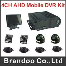 Car Video Recorder 4ch MDVR 1080P Mobile DVR 1080N Car DVR Kit