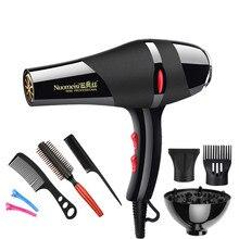 3000W 220V Hair Dryer Blue Light Anion Ceramic Ionic Fast Styling Blow Dryer AC Motor Salon&Home Use Hair Drier