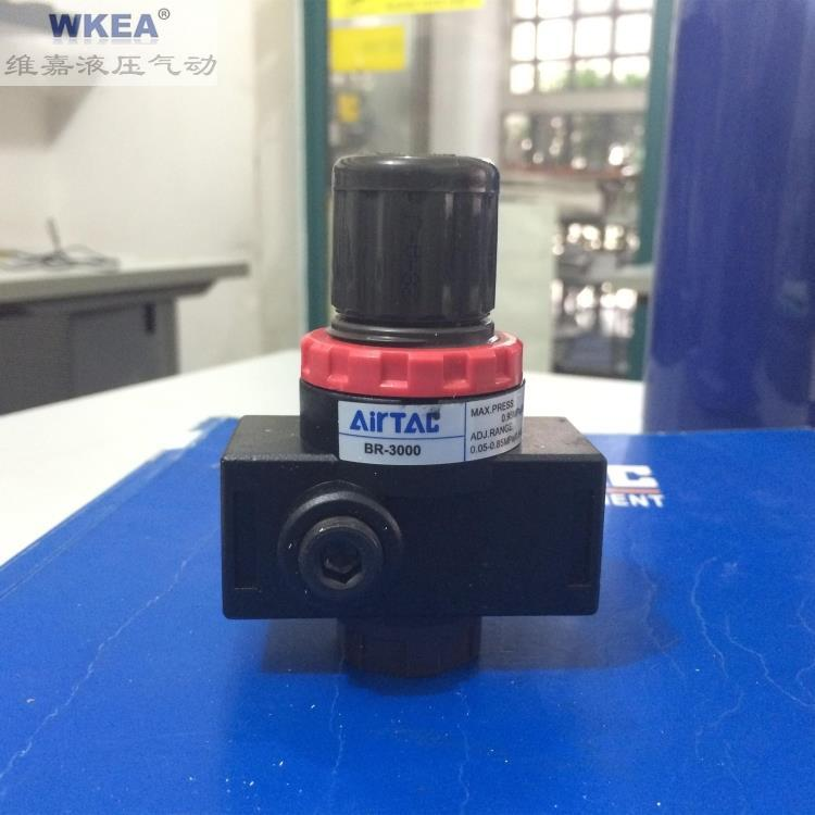 Supply AirTac genuine original air treatment component BR3000. su63 100 s airtac air cylinder pneumatic component air tools su series
