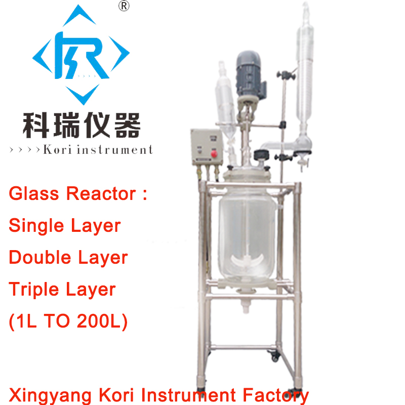 20L Glass Double wall Reaction vessel/bioreactor wConstant Pressure Drop Funnel w vertical double coil consensor for reflux stirring motor driven single deck chemical reactor 20l glass reaction vessel with water bath 220v 110v with reflux flask