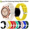 Ремешок для часов  силиконовый  для Samsung Galaxy Watch  42 мм