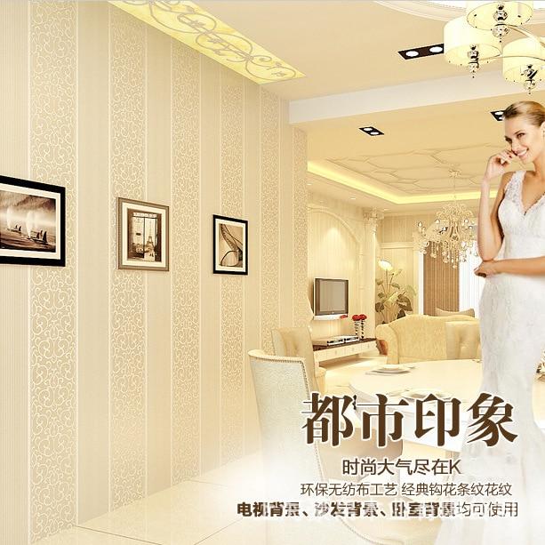 Comedor dormitorio papel tapiz de fondo rayas verticales - Papel pared rayas verticales ...