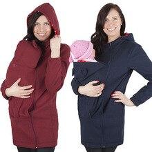 5f8be753d Moda 2017 invierno otoño bebé portador chaqueta canguro caliente maternidad  sudaderas abrigo ropa de maternidad talla