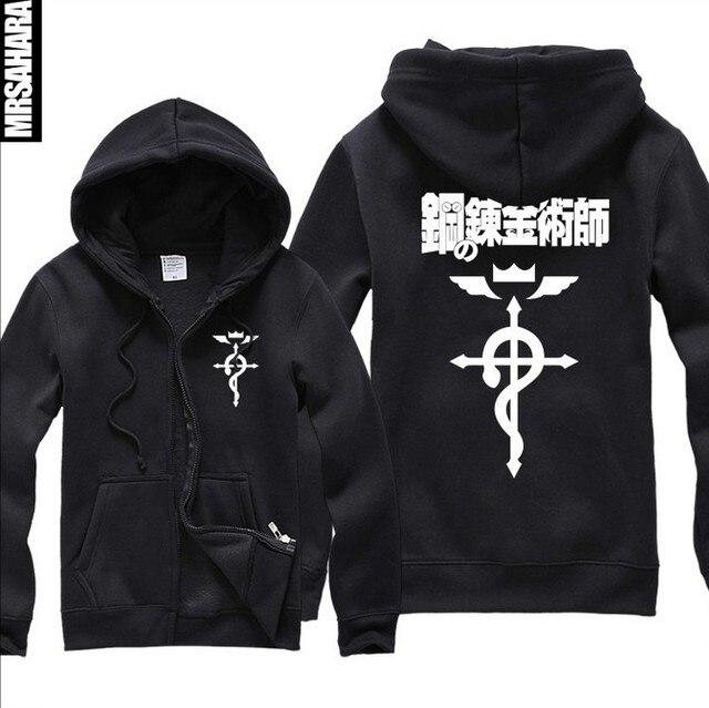 Fullmetal Alchemist Logo Costume Hoodie Sweatshirts