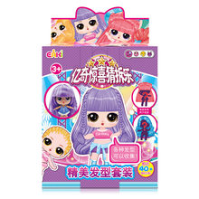New Fashion DIY Lol Dolls Kids Toys Princess Doll Lol Baby Ball with Gift Box Toys for Girls Children Exquisite Hairstyle Dolls(China)