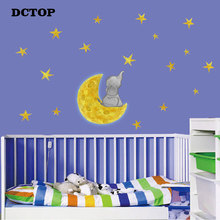 Cute Little Elephant sitting on Moon with stars Wall Decal Kids Childrens Art Vinyls Stickers Bedroom Home Decorative Wallpaper