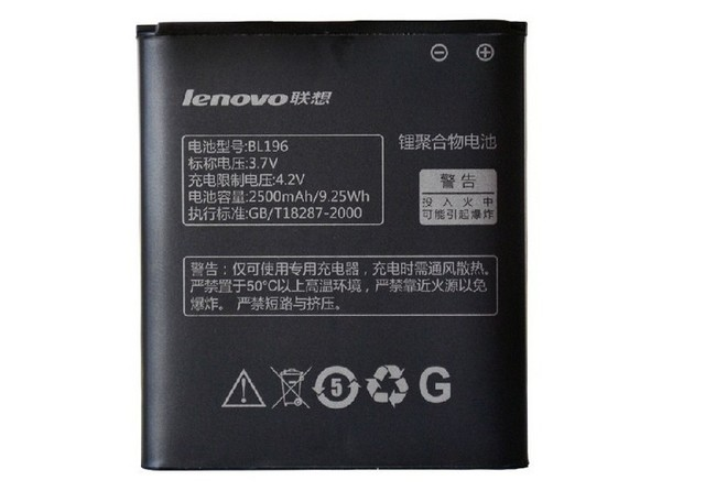 2 pieces of new BL196 Battery for Lenovo P700i Cell Phone , China Post Airmail free shipping