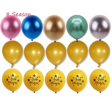 8 Season Mixed Pink Gold Metallic Confetti Balloons Birthday Party Decoration Kids Adult  Balloon Air Ball Ballon Decor