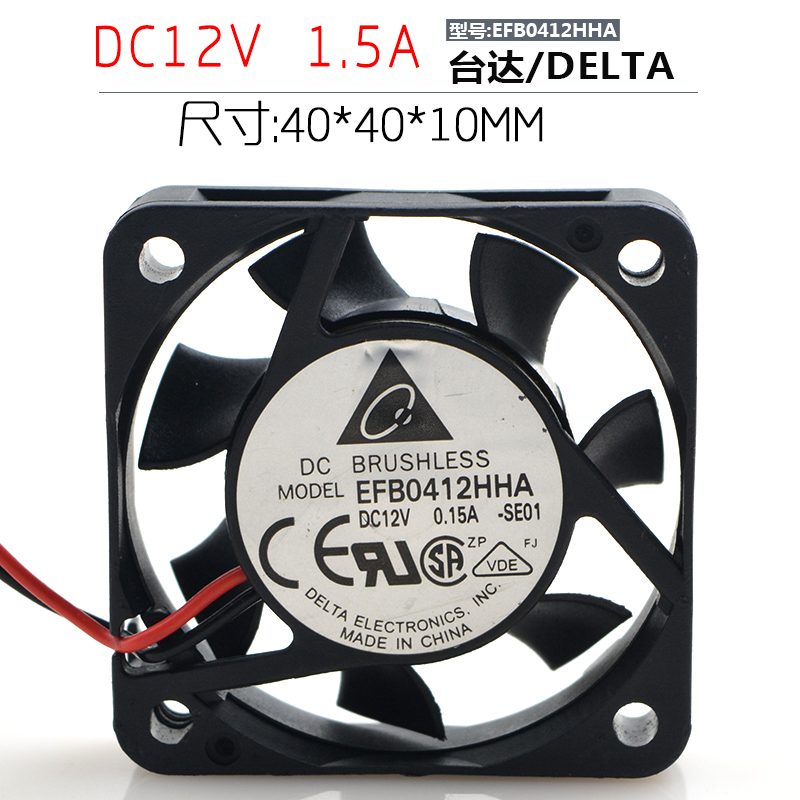 Free Shipping Original Delta EFB0412HHA 4cm 4010 40mm DC 12V 0.15A cpu chassis silent cooling quiet fan free delivery 9025 9 cm 12 v 0 7 a computer cpu fan da09025t12u chassis big wind pwm four needle