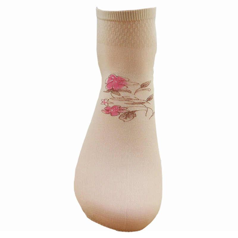10 пар в комплекте; Лидер продаж; Модная Повседневная футболка с милым рисунком короткие носки женские Харадзюку Kawaii Носки до лодыжки Hipster Смешные счастливых, носки для женщин, уличная, Meias