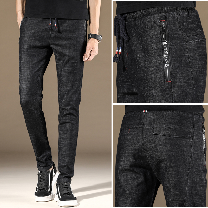 Men Male Jeans Skinny Streetwear Jean Homme Blue Black Men'S Masculino Denim Pants Slim Fit Casual Stretch Trousers