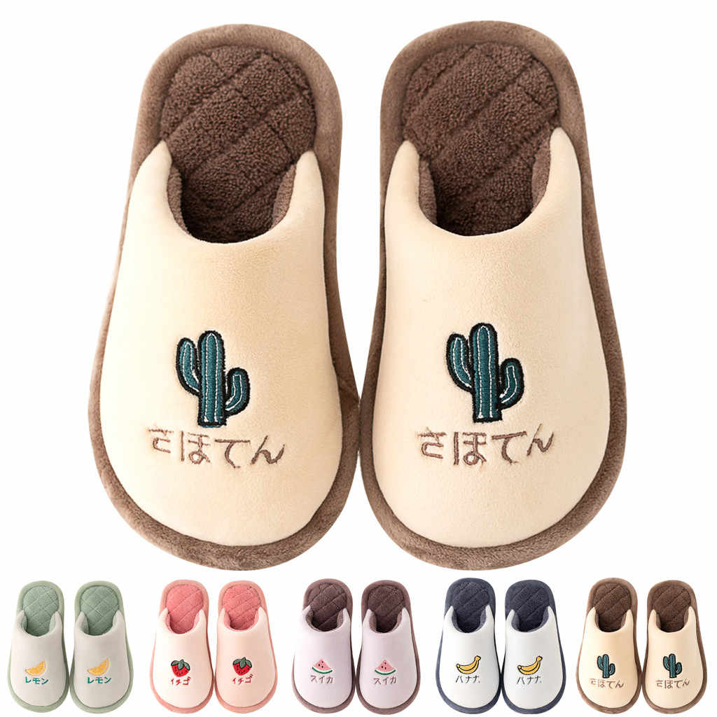 Toddler Baby Girl Kids Winter Slippers For Girls Children Boys Girls Slippers Kids Clothes Cute Warm Flip Flops Kids Home Shoes
