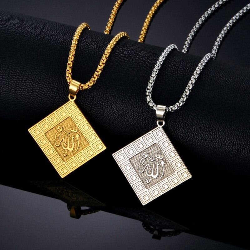 Fe joyería Color oro Islámica Alá COLLAR COLGANTE para las mujeres hombres  Vintage Islam Choker collar religioso musulmanes joyería aabaa32abea5