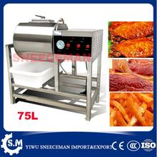75L Commercial Vacuum Meat Salting Marinated Machine hamburger pickling vacuum curing machine bloating marinated machine