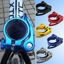 GUB CX-49 алюминиевая стойка сиденья из сплава зажим Быстрый 34,9 мм MTB велосипед Велоспорт зажим для велосипедного сиденья зажим быстросъемные запасные части