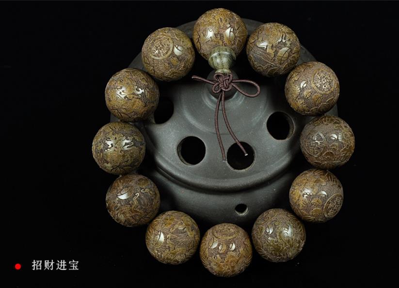 Модные Мужской браслет амулет натурального дерева бусы браслет Stretch ювелирных изделий подарок 20 мм