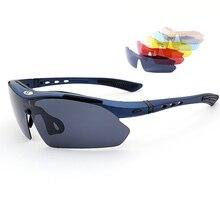Fishing Sunglasses with Four lens Eyewear UV400 Polarized Fishing Riding&Hiking Eyewear Day/Night Vision Glasses