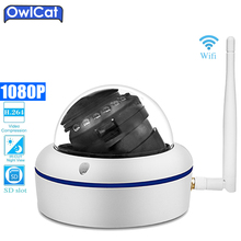OwlCat 1080P Full HD Wireless Indoor CCTV IP Camera IR Wifi VandalProof Anti-Vandal P2P Onvif SD Card Security CCTV Dome Camera