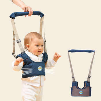 New Arrival Baby Walker,Baby Harness Assistant Toddler Leash for Kids Learning Walking Baby Belt Child Safety Harness Assistant - DISCOUNT ITEM  20% OFF All Category
