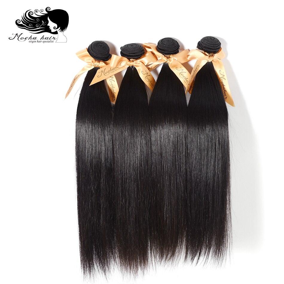 MOCHA Hair 100% Unprocessed Brazilian virgin hair Straight human hair 4 Bundle hair extension natural color