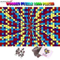 MOMEMO решетки гигантские трудные взрослые мозговые вызов деревянные 1500 штук головоломки индивидуальные головоломки 1500 шт головоломка игруш