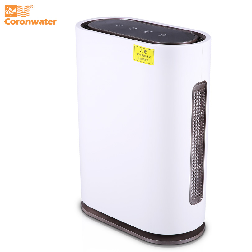 Coronwater Household HEPA Air Purifier with UV Sanitizer 5 in 1 Air Purification FS32-in Air