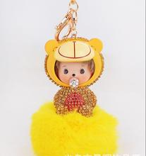 Hot Sale 2016 Monchichi Keychain 18K Gold Plated Monchhichi Key Valentine's Day Gift Holder Bag Pendant Car Key Chains New