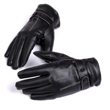 Fashion Women and Men Warm Thick Winter Gloves Leather Sport Elegant Mittens Free Size