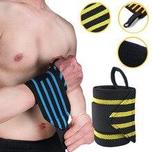 2 шт., регулируемый браслет, эластичные бинты для запястья, бинты для тяжелой атлетики, пауэрлифтинг, дышащие, поддержка запястья, браслет, 5 цветов