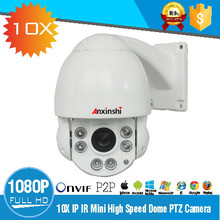 2017 Hot  Product 2.0MP Full HD Mini IP PTZ Camera H.264&M-JPEG Support Onvif 80m IR Distance10x Zoom IR Speed Dome Camera