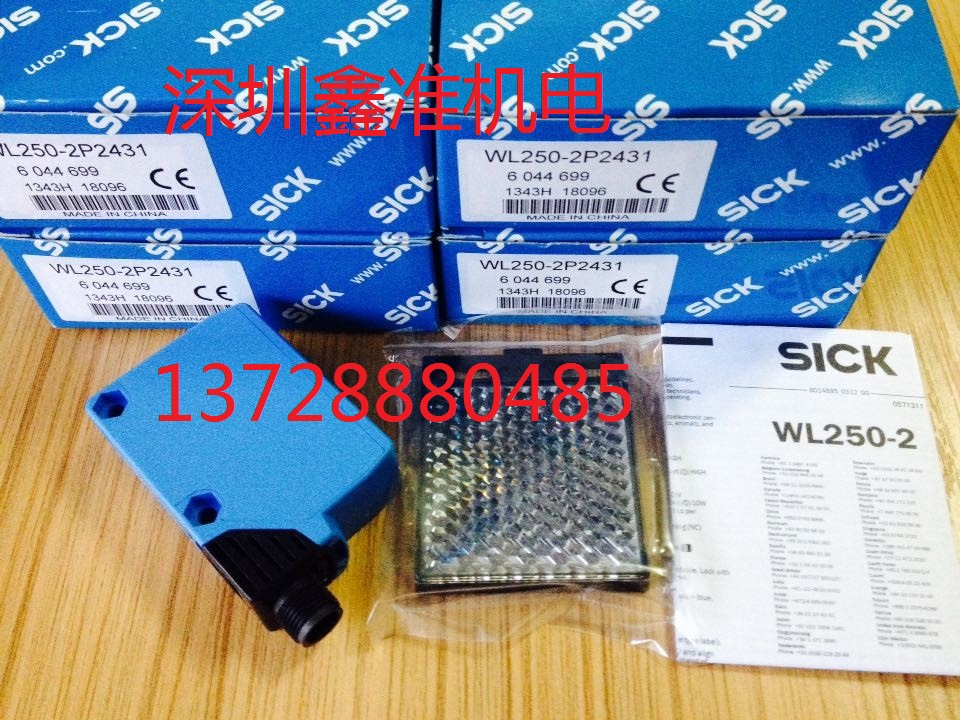 WL250-2P2431 Photoelectric Switch цена