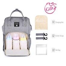 حقيبة توكاتو للأمهات لتخزين الحفاضات أنماط جديدة ذات سعة كبيرة حقيبة ظهر للأمهات حقيبة ظهر أنيقة للعناية بالأطفال