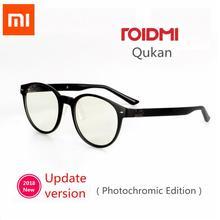 Xiaomi Mijia ROIDMI W1 обновление B1 Съемная анти-синий-лучей защитные Стекло глаз протектор для мужские и женские Play телефон/компьютер/игры