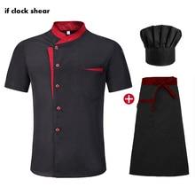 Высокое качество Мужская униформа для повара отеля Кухня рабочая одежда с коротким рукавом шеф-повар форма офицантки приготовления рубашка куртка+ головной убор+ фартук