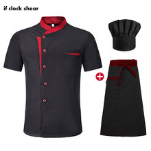 Alta calidad unisex uniforme de chef de Hotel ropa de trabajo de cocina de manga corta Chef restaurante uniforme cocina camisa chaqueta sombrero + delantal