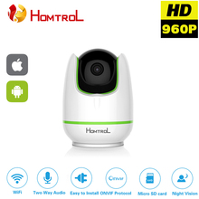 HD IR Product WIFI Definition Baby Monitor Night Vision Camera Home Security Goods Free Shipping