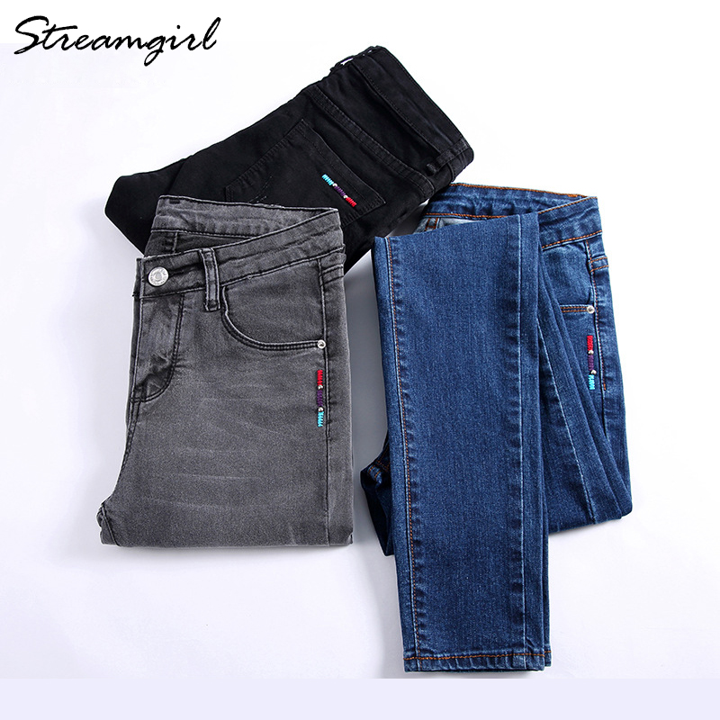 Women's Black   Jeans   Women Stretch Gray Classic High Waist Skinny   Jeans   With Embroidery Women's Stretch Denim Pants Woman
