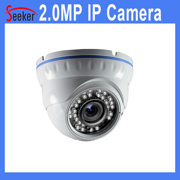 ФОТО Free Shipping Real HD Sony 322 IR Indoor Dome P2P IP camera 2.0MP 1080P Night Vision White Color