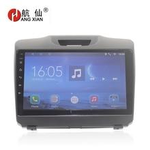 Hang xian 9 Quad Core Android 7.0 Car DVD Player For Chevrolet Trailblazer Colorado S10 Isuzu D-max MU-X car radio GPS Navi BT