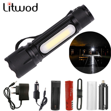 LED Flashlight 2000Lumens XM-L T6 COB Zoomable 4 Modes Alumi