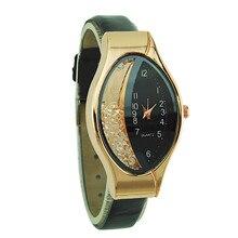Красивый полупрозрачный поток песок тип эллипса наручные Аналоговый сплав подарок небольшой циферблат наручные часы женские унисекс Ретро повседневное искусственная