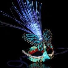 Секс Инструменты для Лидер продаж пикантные бабочка Оптическое волокно принцессы секс маска БДСМ фетиш секс-игрушки садо секс-игрушки для женщин.