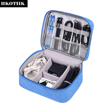 Travel accessories data pack Digital package Storage box headset Data line mobile power USB SD card Cell phone protection bag